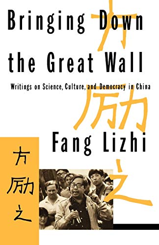 9780393308853: Bringing Down the Great Wall: Writings on Science, Culture, and Democracy in China