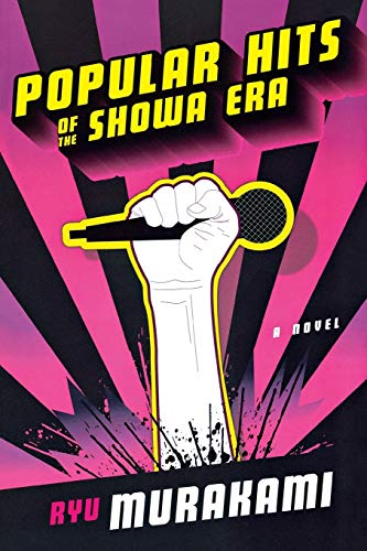 9780393338423: Popular Hits of the Showa Era