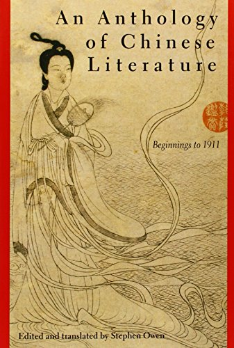 9780393971064: An Anthology of Chinese Literature: Beginnings to 1911