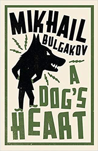 9780394174426: Heart of a Dog