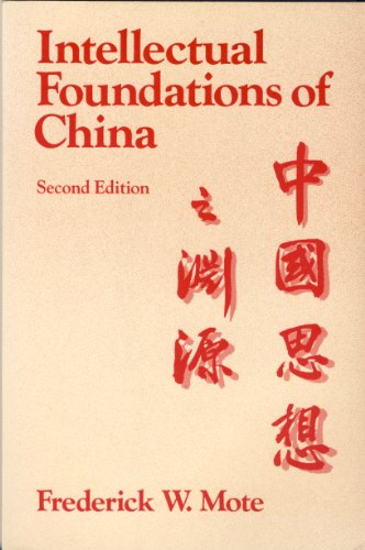 9780394383385: Intellectual Foundations of China, 2nd, Second Edition