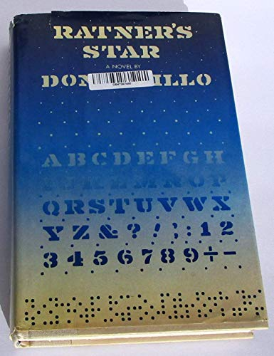 9780394400839: Ratner's star