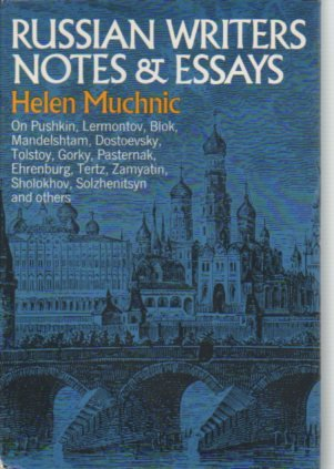 9780394460079: Russian writers: notes and essays