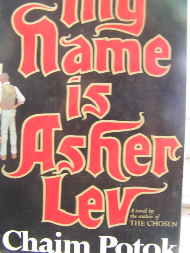 9780394461373: My Name Is Asher Lev