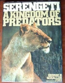 9780394472423: Serengeti: a kingdom of predators