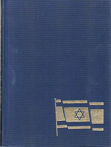 My Country: The Story of Modern Israel