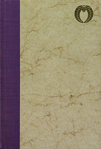 9780394483283: The Tale of Genji (2 Volume Set in Art Slipcase)