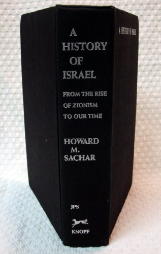 9780394485645: A history of Israel