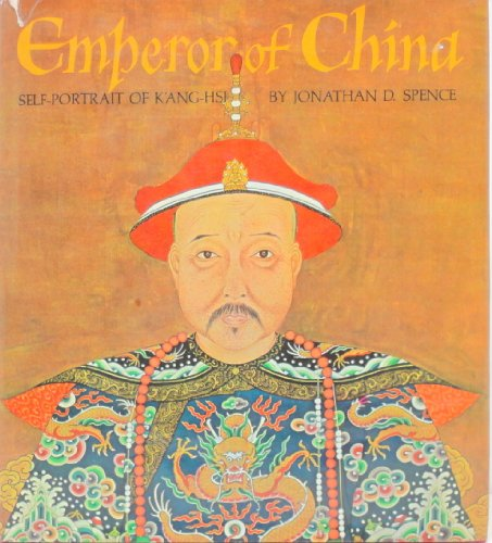 9780394488356: Emperor of China