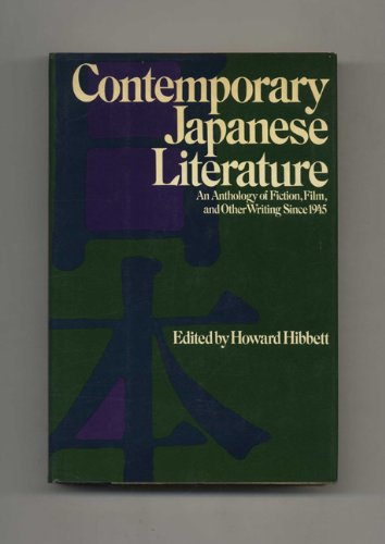 9780394491417: Title: Contemporary Japanese literature An anthology of f