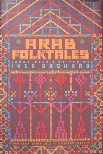 9780394501048: Arab Folktales