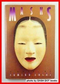 9780394509457: Masks