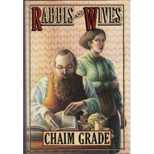 9780394509792: Rabbis and Wives