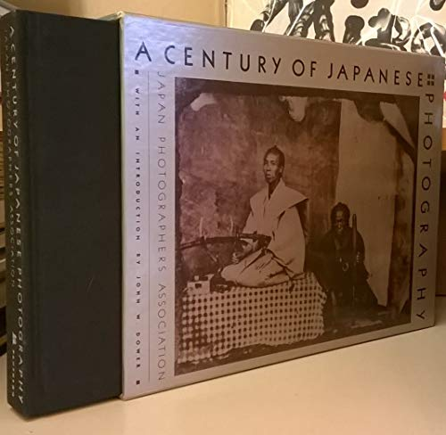 9780394512327: A Century of Japanese Photography