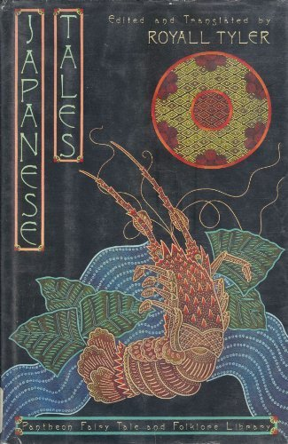 9780394521909: JAPANESE TALES (Pantheon Fairy Tale & Folklore Library)