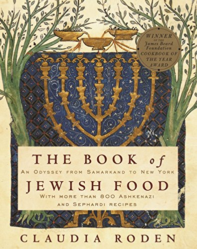 9780394532585: The Book of Jewish Food: An Odyssey from Samarkand to New York