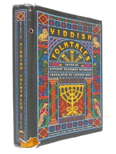 9780394546186: YIDDISH FOLKTALES (Pantheon Fairy Tale & Folklore Library)