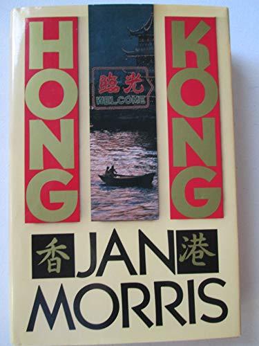 9780394550978: Hong Kong