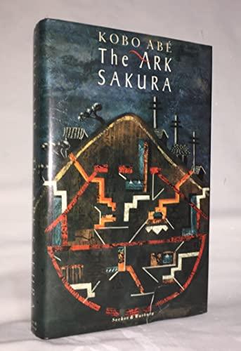 9780394558363: The Ark Sakura