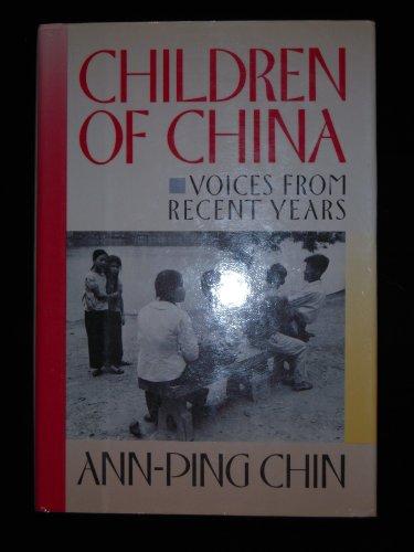 9780394571164: Children Of China