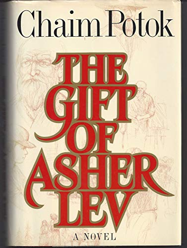 9780394572123: The Gift Of Asher Lev