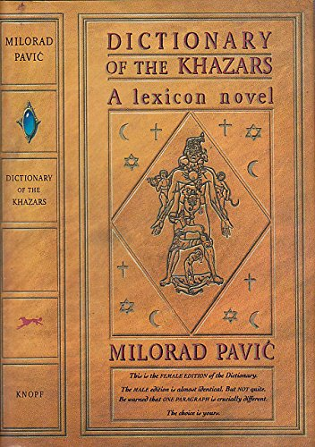 9780394572369: Dictionary of the Khazars: A Lexicon Novel in 100,000 Words (English and Serbo-Croatian Edition)