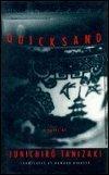 9780394585475: Quicksand