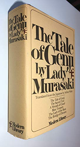 9780394604053: The Tale of Genji (Modern Library)