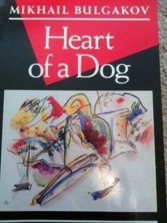 9780394623801: Heart of a Dog
