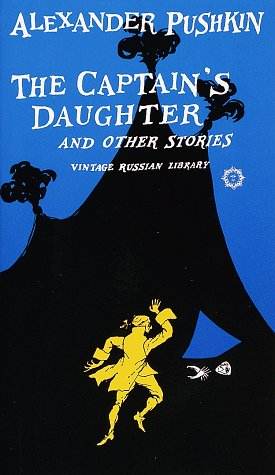 9780394707143: The Captain's Daughter and Other Stories (Vintage Classics)