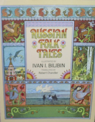 9780394712345: Russian Folk Tales (English and Russian Edition)