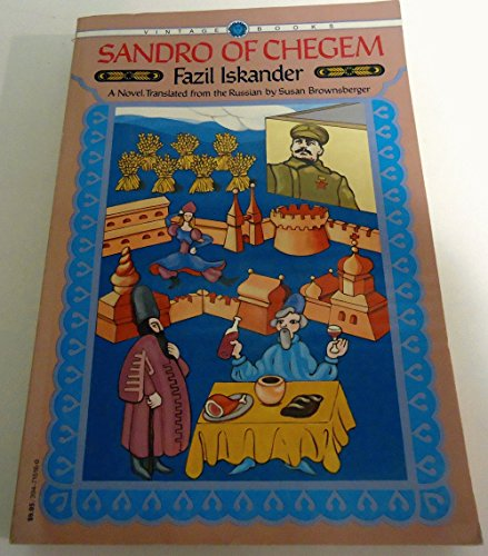 9780394715162: Sandro of Chegem