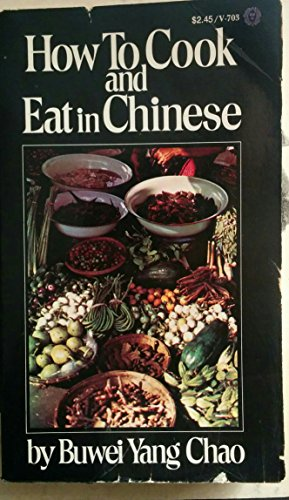 9780394717036: Title: How to cook and eat in Chinese