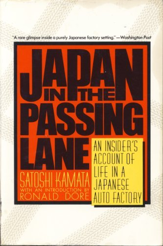 9780394721378: Japan in the Passing Lane