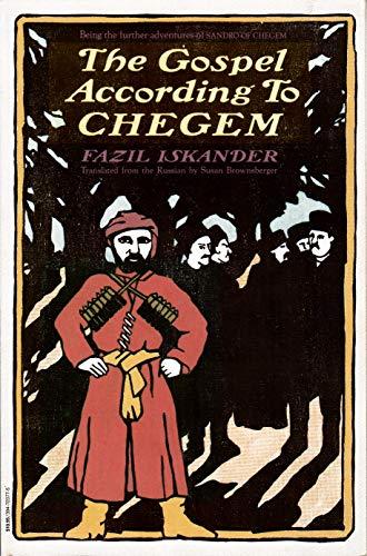 9780394723778: Iskander Gospel according to Chegem
