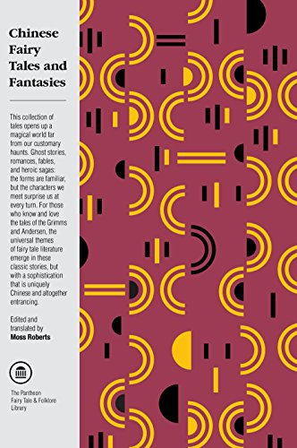 9780394739946: Chinese Fairy Tales and Fantasies (The Pantheon Fairy Tale and Folklore Library)