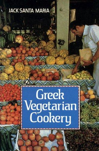 9780394741970: GREEK VEGETARIAN COOKG