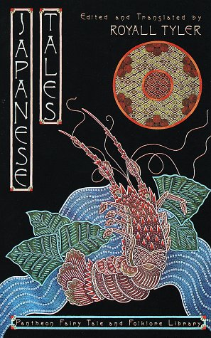 9780394756561: Japanese Tales (Pantheon Fairy Tale and Folklore Library)