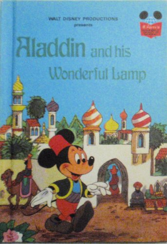 9780394839370: Aladdin and His Wonderful Lamp