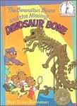 9780394944470: The Berenstain Bears and the Missing Dinosaur Bone (Beginner Books(R))