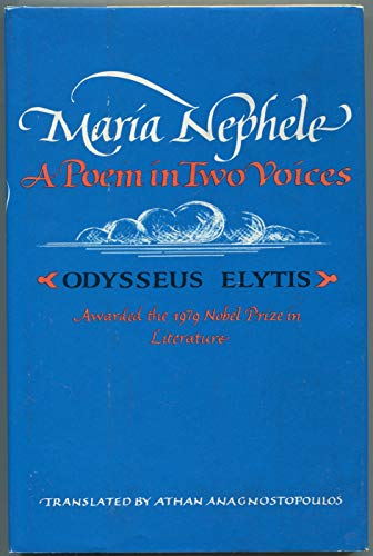 Maria Nephele: A Poem in Two Voices.