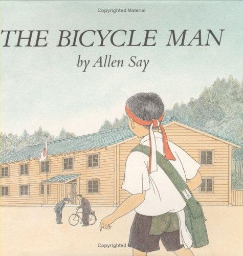 9780395322543: The Bicycle Man