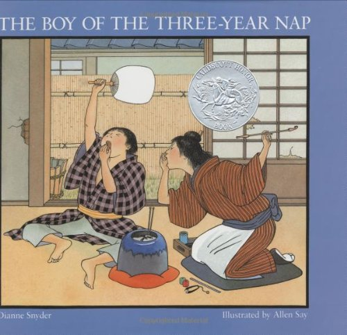 9780395440902: The Boy of the Three-Year Nap