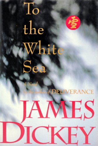 9780395475652: To the White Sea