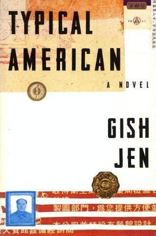 9780395546895: Typical American: A Novel