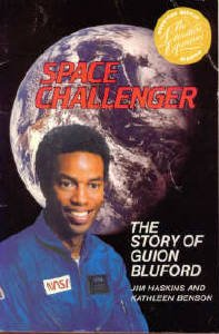 9780395551660: Space Challenger: The Story of Guion Bluford