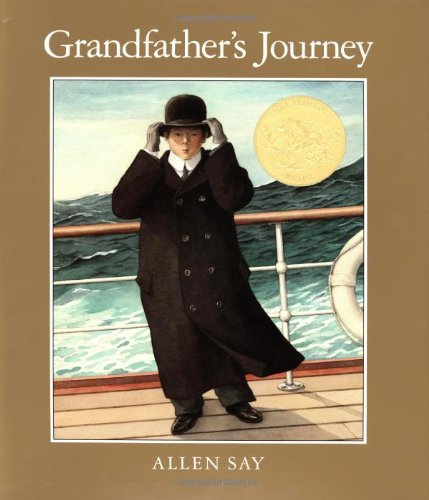 9780395570357: Grandfather's Journey