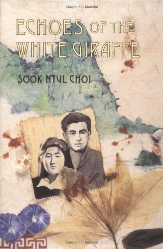 9780395647219: Echoes of the White Giraffe