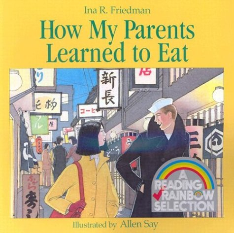 9780395664889: How My Parents Learned to Eat Book & Cassette (Carry Along)