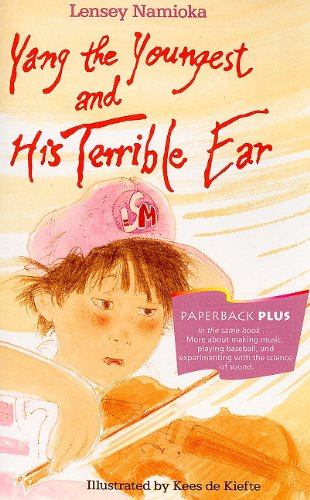 9780395732397: Yang the Youngest and His Terrible Ear (Invitations to Lit 1996)
